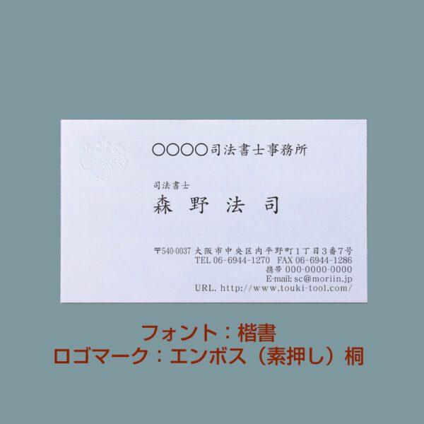 名刺 100枚 横レイアウト デザイン1
