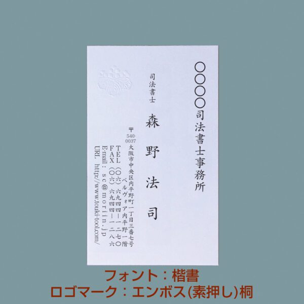 名刺 100枚 縦レイアウト デザイン1